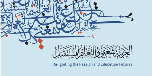 Re-igniting the Passion & Education Futures