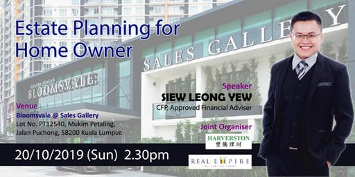 Estate Planning for Home Owner