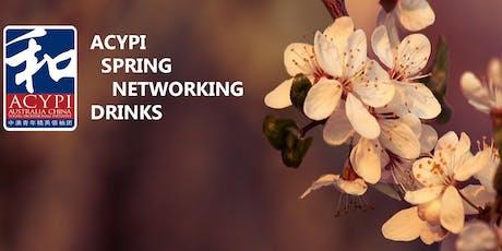ACYPI Spring Networking Drinks tickets
