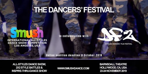 Get your early-bird PROMO FREE TICKETS to Smush Dance and DF2