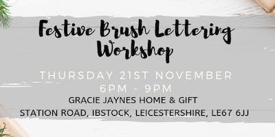Festive Brush Lettering Workshop
