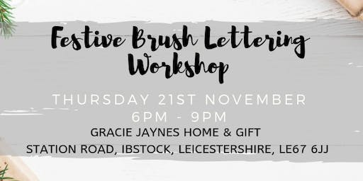 Festive Brush Lettering Workshop