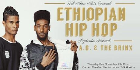 INVITATION: Ethiopian Israeli Hip Hop Sigdiada Festival, Thurs Nov 7, 10pm tickets