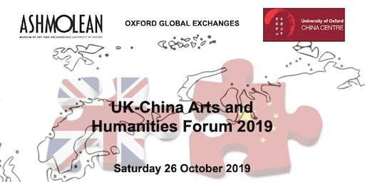 UK-China Arts and Humanities Forum 2019