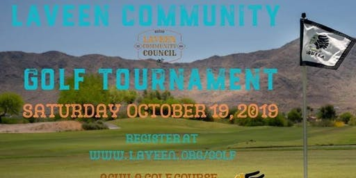 Laveen Community Golf Tournament