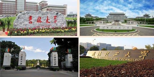 中国高校团宣讲会