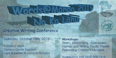 Words@Mānoa Creative Writing Conference: No Ka Lāhui