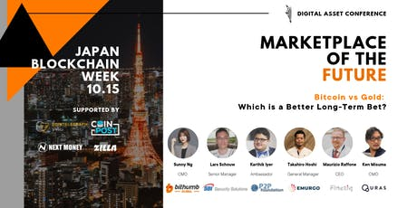 Digital Asset Conference: Marketplace of The Future Tickets