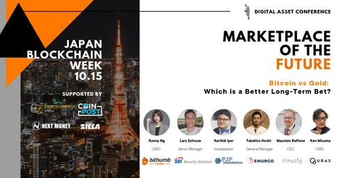 Digital Asset Conference: Marketplace of The Future
