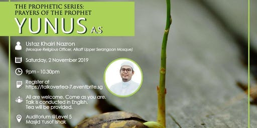 Talk Over Tea: Yunus A.S: When All Hope Seems Lost