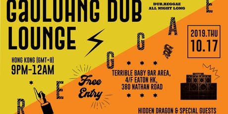 Gauluhng Dub Lounge tickets