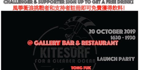 Kitesurf for a cleaner ocean launch party tickets