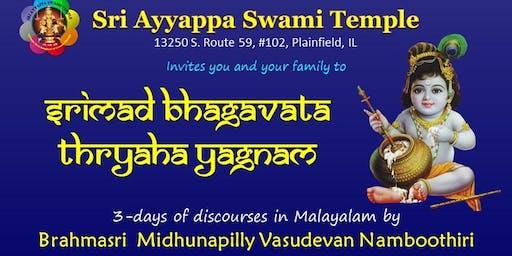 Srimad Bhagavata Thrayaha by Brahmasri Midhunapill