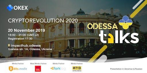OKEx Cryptour Ukraine 2019 - Odessa