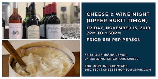 Cheese & Wine Night (Upper Bukit Timah) - 15 November