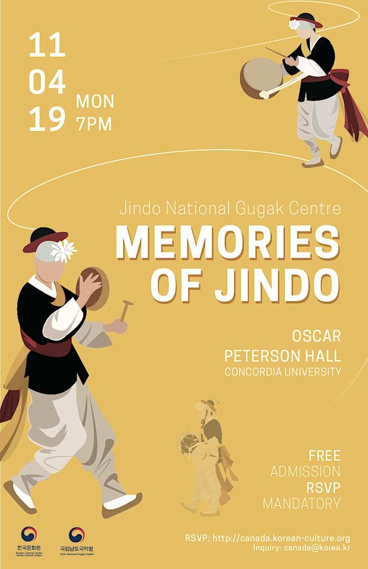 Memories of Jindo - Jindo National Gugak Center image