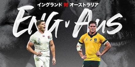 RWC QF1: England v Australia tickets