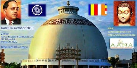 63rd DhammaChakra Pravartan Din tickets
