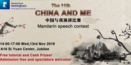 "The 11th ""China and Me""Mandarin Speech Contest tickets"