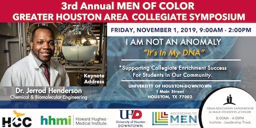 3rd Annual Men of Color Greater Houston Area Collegiate Symposium
