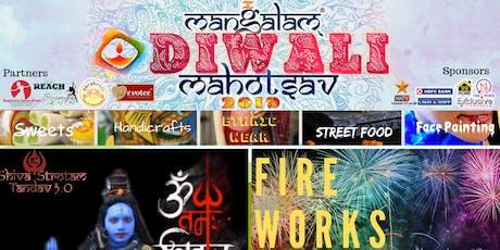 Mangalam Diwali Mahotsav19 [MDM19] tickets