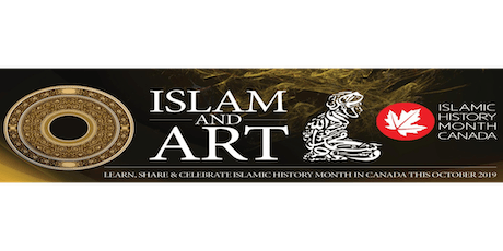 Islam & Art (Part 3 of 3) tickets