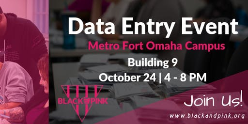 Data Entry Event