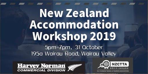New Zealand Accommodation  Seminar