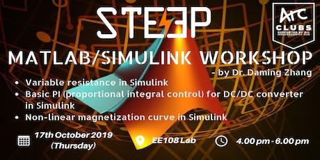 MATLAB/Simulink Workshop tickets