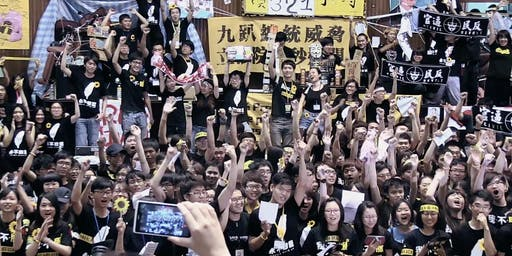 Our Youth in Taiwan: film screening and conversation with director Yue Fu