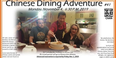 Chinese Dining Adventure #41 – November 4, Monday tickets