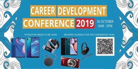 Career Development Conference 2019 tickets