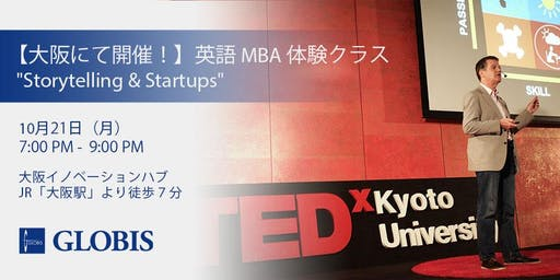 "2019/10/21 ""Storytelling for Startups""  Workshop in Osaka"