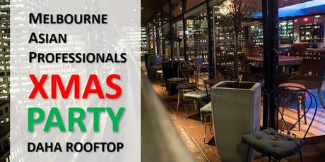 MAP Christmas / End of Year Party 2019 tickets