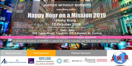 Justice Without Borders Happy Hour on a Mission 2019 tickets