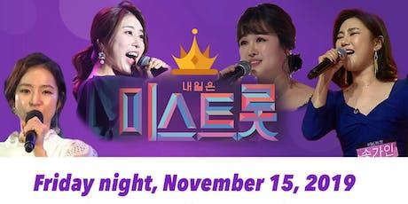 Miss Trot Hawaii Concert 2019 송가인과 미스트롯 하와이 콘서트 tickets