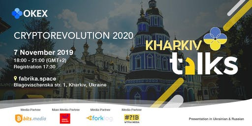 OKEx Cryptour Ukraine 2019 - Kharkiv