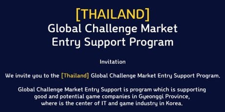 Challenge Market Entry Program for meeting with Korean Game Developers tickets