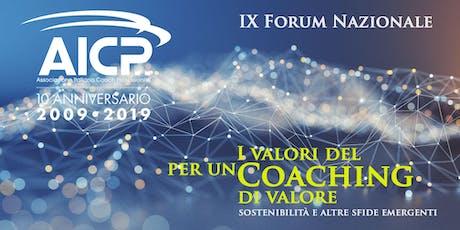 FORUM AICP 2019 biglietti