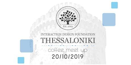 UX Design Coffee Meet Up by Interaction Design Foundation Thessaloniki tickets