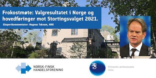 Frokostmøte: Aktuelt om norsk politikk