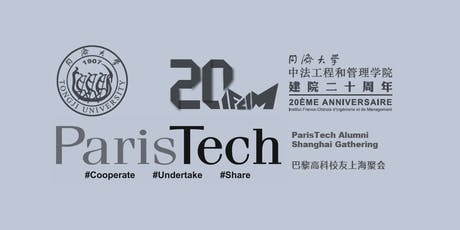 ParisTech Alumni  Shanghai | 2019.10.25-26 tickets