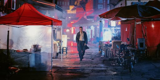 Static Vision Presents: Long Day's Journey into Night (3D)