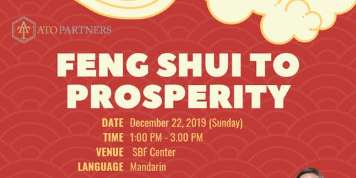 Feng Shui to Prosperity 2020