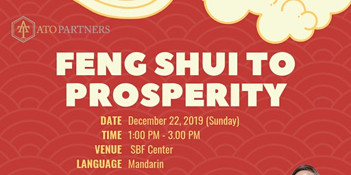 Feng Shui to Prosperity 2020