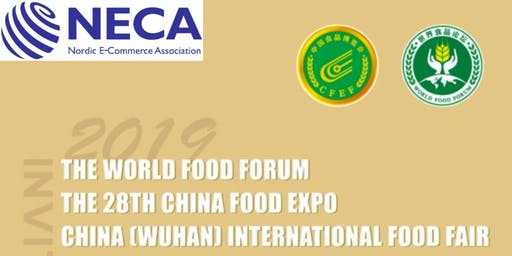 Promotion Event: 28th China Food Expo and International Food Fair