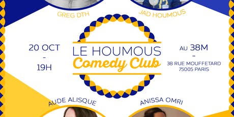 Le Houmous Comedy Club - S01E3 billets