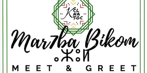 KCL NA SOC'S FIRST 'MAR7BA BIKOM' EVENT (M&G)