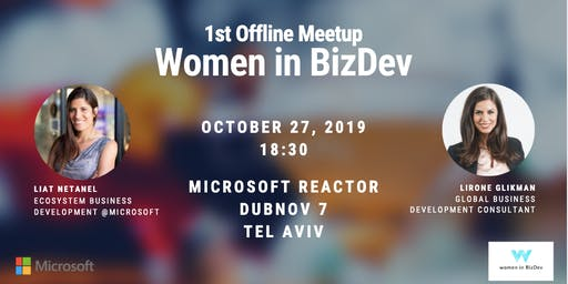 Women in Biz Dev: #1 Meetup