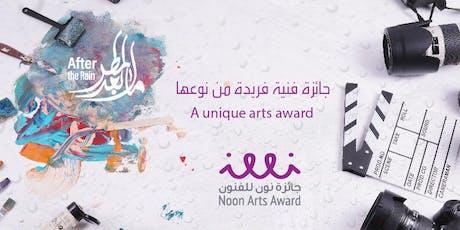 Noon Arts Award tickets